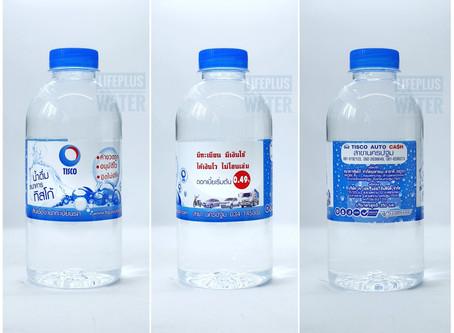 ขอขอบคุณ ทิสโก้ ออโต้แคช สาขานครปฐม ที่มอบความไว้วางใจให้เราผลิตน้ำดื่มค่ะ