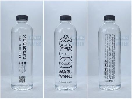 ขอขอบคุณ Maru Waffle แฟรนไชส์วาฟเฟิลฮ่องกง ที่มอบความไว้วางใจให้เราผลิตน้ำดื่มค่ะ
