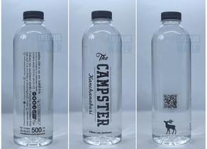 ขอขอบคุณ The Campster Kanchanaburi ที่มอบความไว้วางใจให้เราผลิตน้ำดื่มค่ะ