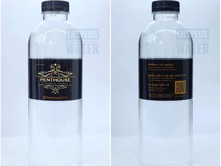 ขอขอบคุณ PENTHOUSE SPA ที่มอบความไว้วางใจให้เราผลิตน้ำดื่มค่ะ