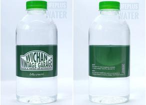 ขอขอบคุณ WICHAN VINTAGE GARAGE ที่มอบความไว้วางใจให้เราผลิตน้ำดื่มค่ะ