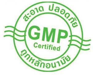 สัญลักษณ์มาตรฐาน gmp บนฉลากอาหารและน้ำดื่ม