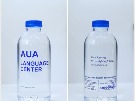 ขอขอบคุณ AUA Language Center ที่มอบความไว้วางใจให้เราผลิตน้ำดื่มค่ะ