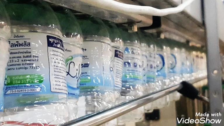 รับผลิตน้ำดื่ม | โรงงานผลิตน้ำดื่ม Lifeplus water