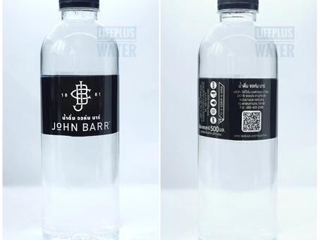 ขอขอบคุณ บริษัท รัฟไรโน เบฟเวอเรจ จำกัด ที่มอบความไว้วางใจให้เราผลิตน้ำดื่มค่ะ
