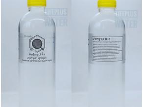 ขอขอบคุณ ผัดไทยเจ้ผึ้ง เมืองกาญจน์ ที่มอบความไว้วางใจให้เราผลิตน้ำดื่มค่ะ