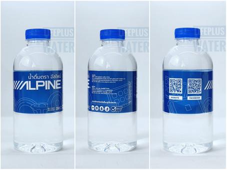 ขอขอบคุณ Alpine Asia ที่มอบความไว้วางใจให้เราผลิตน้ำดื่มค่ะ