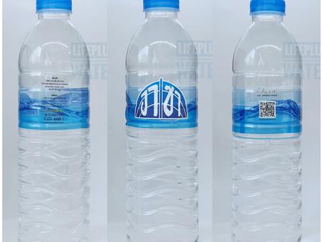 ขอขอบคุณ ก๋วยเตี๋ยวเรืออาซา  ที่มอบความไว้วางใจให้เราผลิตน้ำดื่มค่ะ