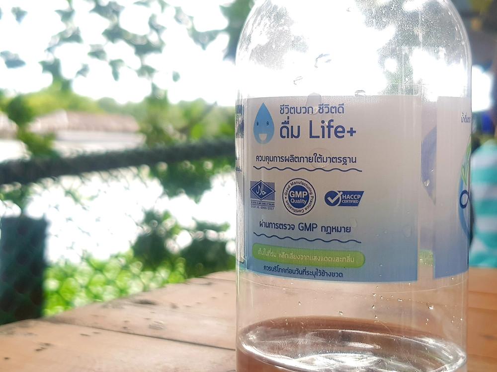 สัญลักษณ์มาตรฐานการผลิต อย. gmp haccp halal ของโรงงานผลิตน้ำดื่ม Lifeplus Water