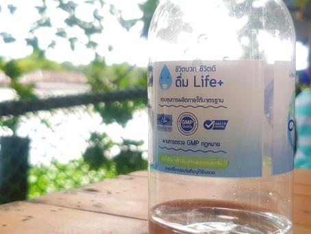 สัญลักษณ์น่ารู้บนฉลากน้ำดื่ม ที่บ่งบอกถึงโรงงานผู้ผลิตน้ำดื่มที่มีคุณภาพ