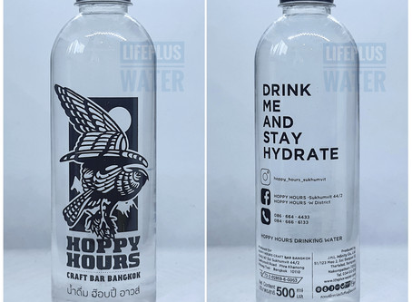 ขอขอบคุณ HOPPY HOURS -Sukhumvit 44/2  ที่มอบความไว้วางใจให้เราผลิตน้ำดื่มค่ะ