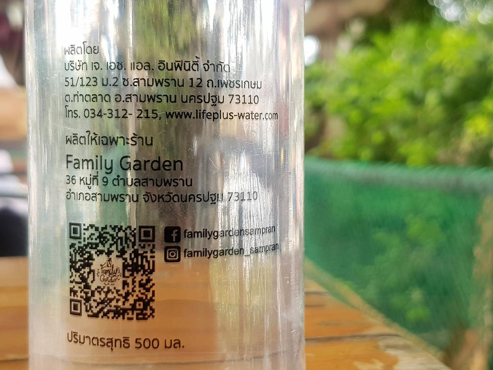 น้ำดื่มร้าน Family Garden ที่ใส่ข้อมูล facebook และ instagram