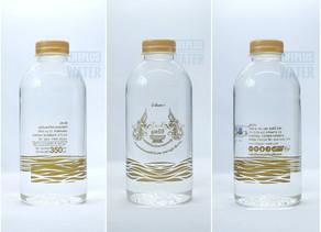 ขอขอบคุณ มูลนิธิเทพหิรัณย์ มหามงคลรัฐ ที่มอบความไว้วางใจให้เราผลิตน้ำดื่มค่ะ