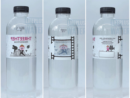 ขอขอบคุณ บริษัท ตรีเทพโปรดักชั่น จำกัด ที่มอบความไว้วางใจให้เราผลิตน้ำดื่มค่ะ