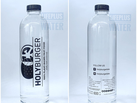 ขอขอบคุณ Holy Burger ที่มอบความไว้วางใจให้เราผลิตน้ำดื่มค่ะ