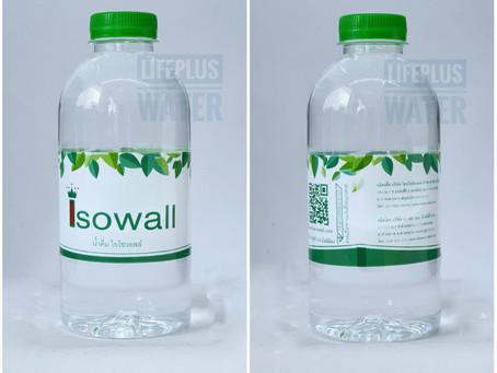 ขอขอบคุณ บริษัท ไทยไอโซวอลล์ จำกัด ที่มอบความไว้วางใจให้เราผลิตน้ำดื่มค่ะ