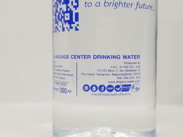 น้ำดื่ม oem ติดแบรนด์ สถานสอนภาษา เอยูเอ