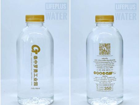 ขอขอบคุณ Thai-Chinese Rayong Industrial Zone ที่มอบความไว้วางใจให้เราผลิตน้ำดื่มค่ะ