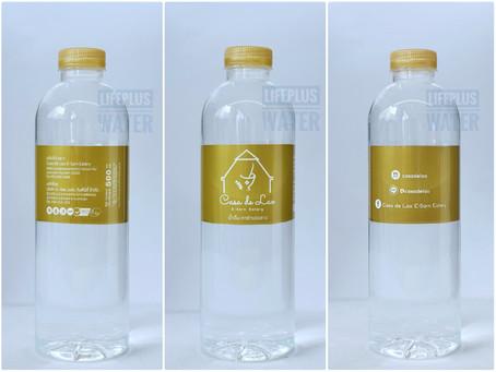 ขอขอบคุณ Casa de Lao E-Sarn Eatery ที่มอบความไว้วางใจให้เราผลิตน้ำดื่มค่ะ