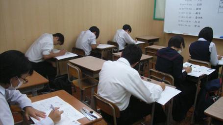 統一模試(中学3年生)