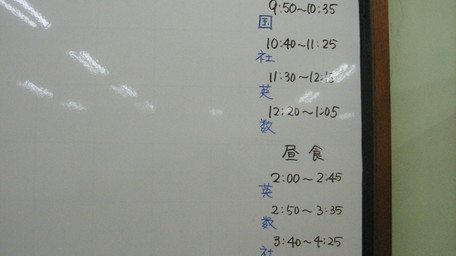 日曜授業(中3)