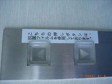 RIMG2757.JPG