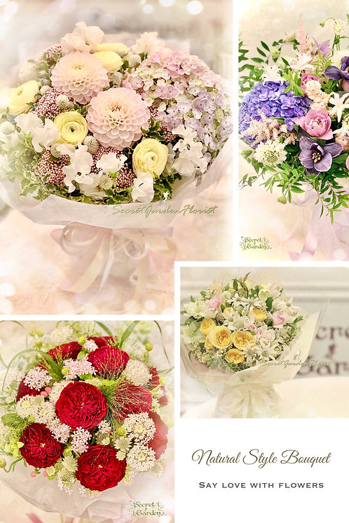 Natural Style Bouquet