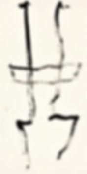 佐藤達也-鹿-書道-書-黒棘-SatouTatsuya-shika-deer-s