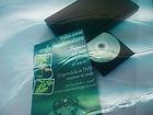 Nuovo sistema di istruzione e formazione professionale in formato DVD e MP4 direttamente a casa tua e deciderai tu il tempo da dedicarci.