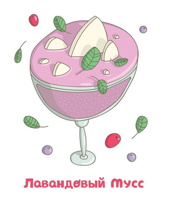 Весь ноябрь: помогайте вкусно в ресторанах Ginza!