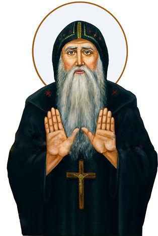 St Macarius1.jpg
