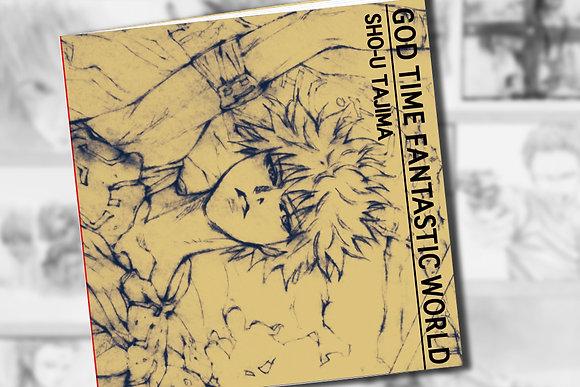 田島昭宇 | GOD FANTASTIC WORLD 原畫展圖錄 GOLD