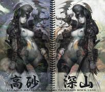 ART BY KCN