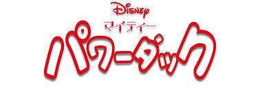pk_logo_red.jpg