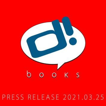 dbooks210325pr_wix_icon.jpg