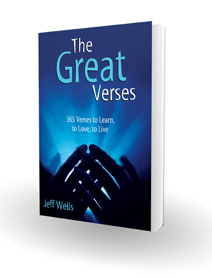 The Great Verses