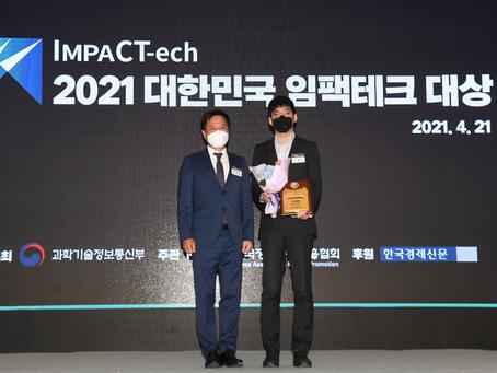 Neurocle won the Korea ImpaCT-ech Grand Prize 2021