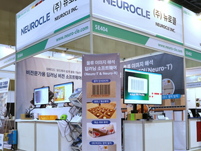 Neurocle shows deep learning vision software at the KOREA MAT 2021 and Butech 2021 exhibition
