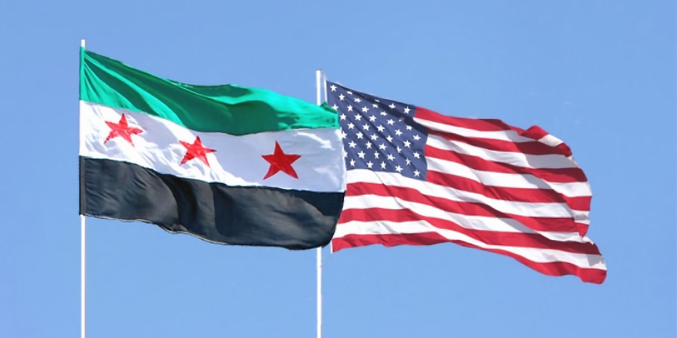 Syrian Arab American Charity Association Annual Banquet