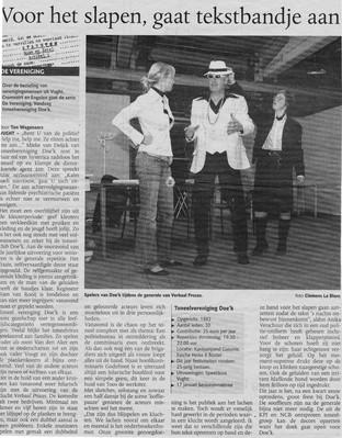 Toneelvereniging Doe'k | Brabants Centrum