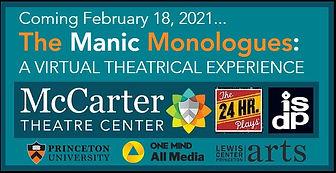 McCarter Theatre Premiere