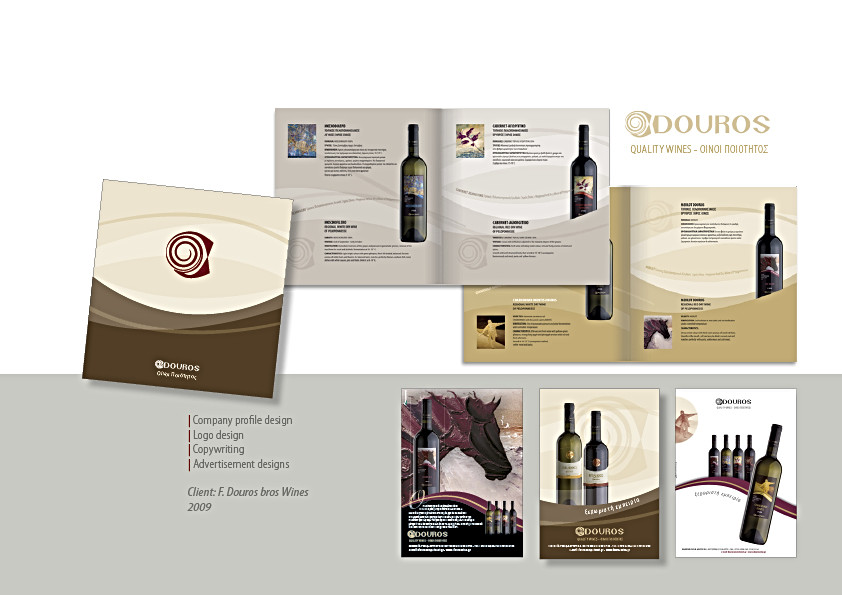 DOUROS winery company and product profile