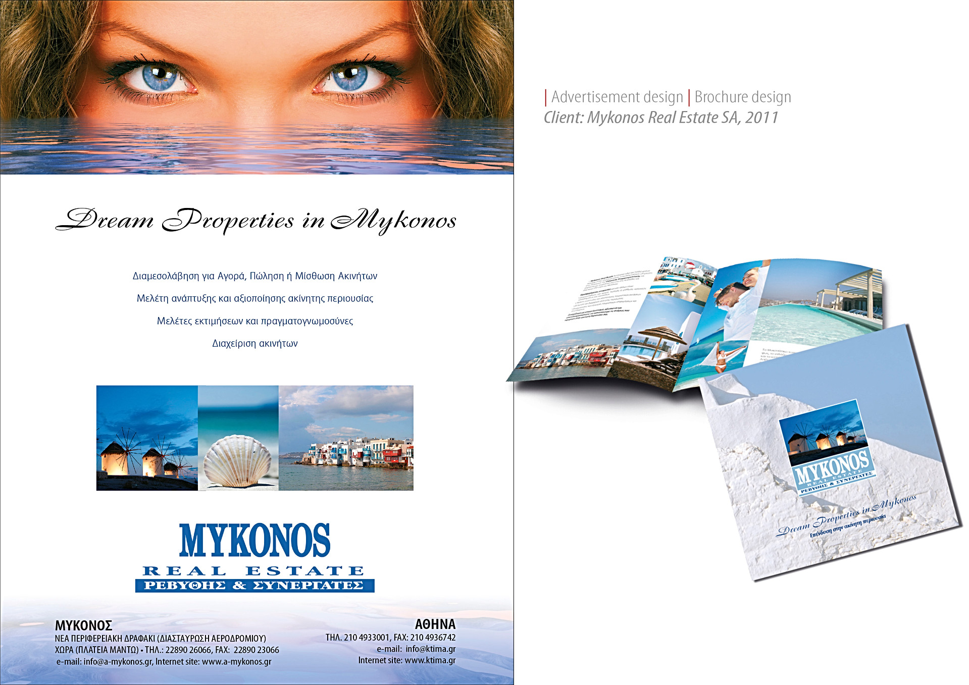 Brochure and ads for Mykonos Real Estate