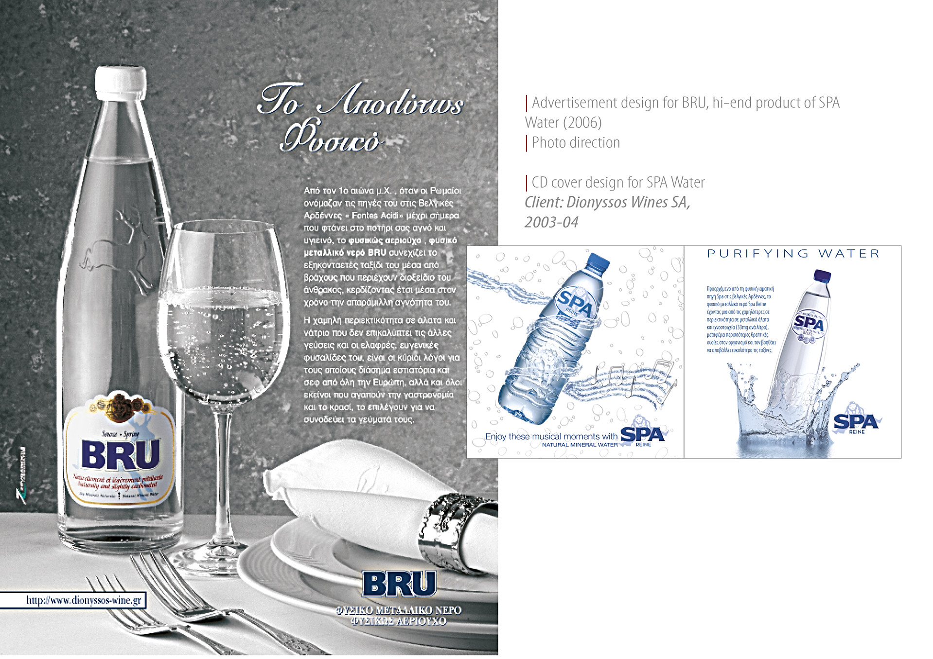 BRU and SPA mineral water advertisements and promotion kit