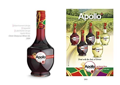Apollo label design for Dionysos Wines SA