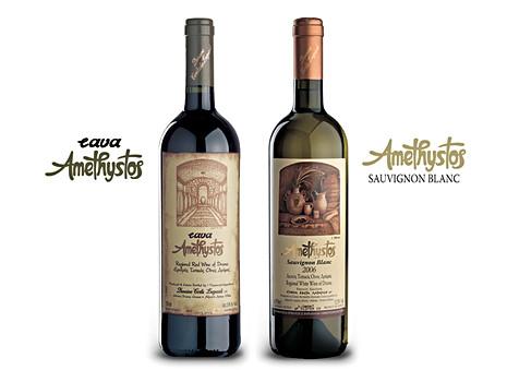 Amethystos Label design for Domaine Costa lazaridi SA