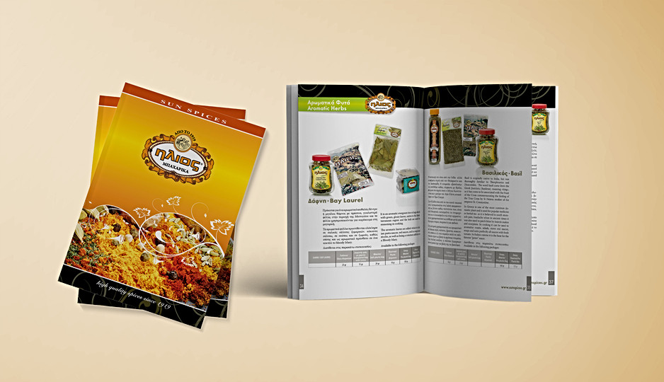 Sun Spices product catalogue