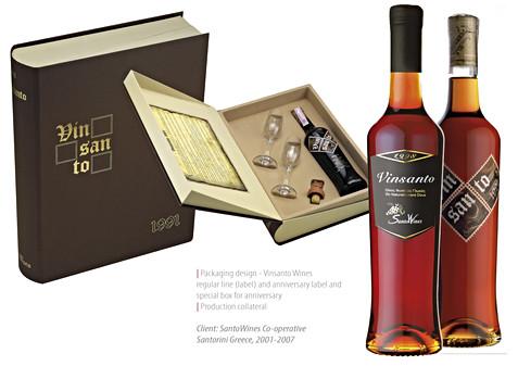 Vinsanto fro Santo Wines