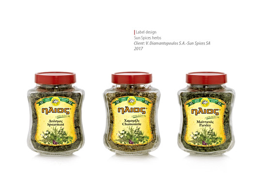 """""""Sun"""" spices packaging design"""