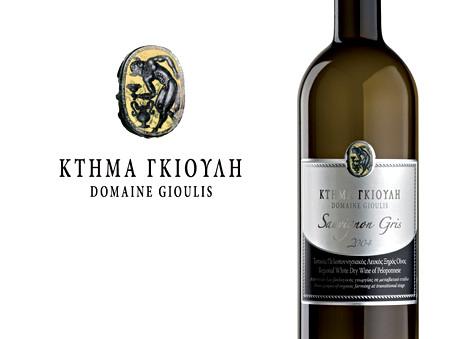 Logo and label design for Domaine Gioulis SA